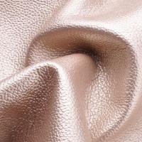 Мебельная ткань искусственная кожа PLAZMA Vega (Плазма Вега)