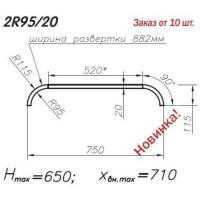 Панель МДФ гнутая R95-20, радиусная, высота 650, толщина 20мм