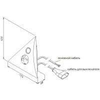 Блок LUXOR 2 ST угловой (2 розетки)