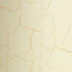 Сахара, верхний горизонтальный профиль Премиум. Алюминиевая система дверей-купе ABSOLUT DOORS SYSTEM