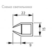 Светодиодный светильник Glass Back K 409