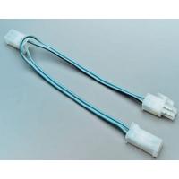 Адаптер для соединения двух светильников между собой