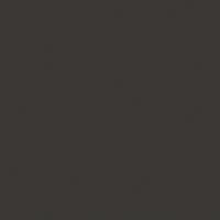 Космос серый U 899 ST9 16мм, ЛДСП Эггер в структуре Перфект Матовый