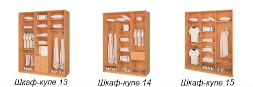 Шкафы внутри..