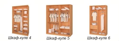 Шкафы внутри 8stepen b b ru b производство
