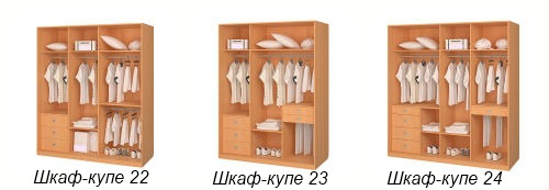 Шкафы внутри 8stepen ru производство