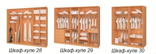 Шкафы купе внутри alt 4 х дверные шкафы